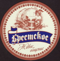 Beer coaster oao-brestskoe-pivo-1-small