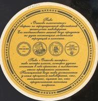 Pivní tácek ochakovo-1-zadek
