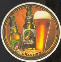 Pivní tácek ochakovo-1