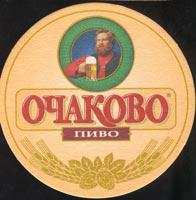 Pivní tácek ochakovo-2