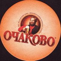 Pivní tácek ochakovo-3-small