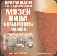 Pivní tácek ochakovo-4-small