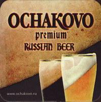 Pivní tácek ochakovo-6-small