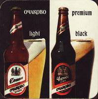 Pivní tácek ochakovo-6-zadek-small