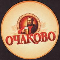 Pivní tácek ochakovo-7-small