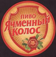 Pivní tácek ochakovo-8-oboje-small