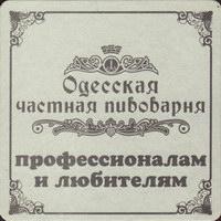 Pivní tácek odesskaya-chastnaya-1-small