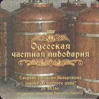 Pivní tácek odesskaya-chastnaya-2-small