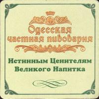 Pivní tácek odesskaya-chastnaya-5-small