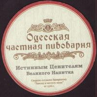 Pivní tácek odesskaya-chastnaya-9-small