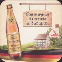 Pivní tácek oettinger-19-small