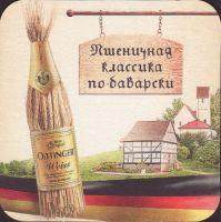 Pivní tácek oettinger-19-zadek-small