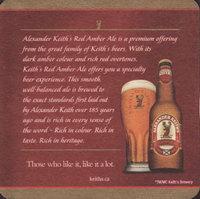 Beer coaster oland-9-zadek