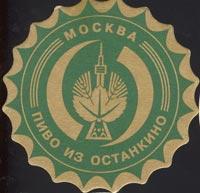 Pivní tácek ostankino-1