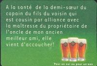 Beer coaster palm-14