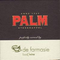 Pivní tácek palm-235-small