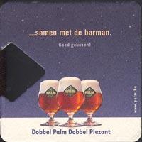 Beer coaster palm-9