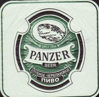 Pivní tácek panzer-1-small