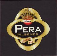 Beer coaster park-gida-1-oboje-small