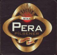 Beer coaster park-gida-3-small