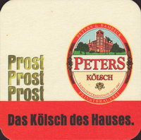 Beer coaster peters-bambeck-4-small