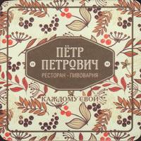Pivní tácek petr-petrovich-1-small
