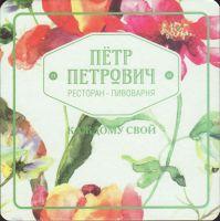 Pivní tácek petr-petrovich-10-small