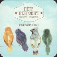 Pivní tácek petr-petrovich-12-small