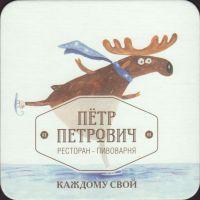Pivní tácek petr-petrovich-13-small