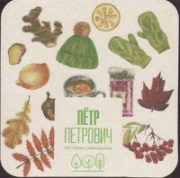 Pivní tácek petr-petrovich-17-small