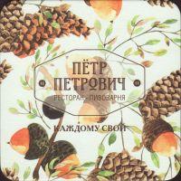 Pivní tácek petr-petrovich-2-small