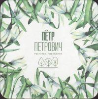 Pivní tácek petr-petrovich-21-small