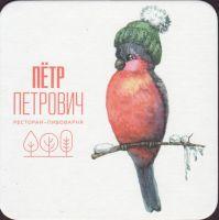 Pivní tácek petr-petrovich-22-small
