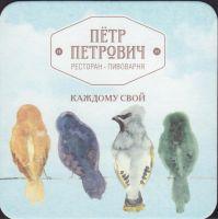 Pivní tácek petr-petrovich-23-small