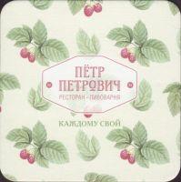 Pivní tácek petr-petrovich-24-small