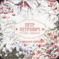 Pivní tácek petr-petrovich-25-small