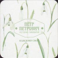 Pivní tácek petr-petrovich-26-small