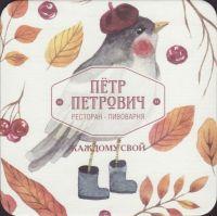 Pivní tácek petr-petrovich-27-small