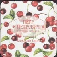 Pivní tácek petr-petrovich-28-small