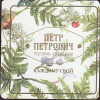 Pivní tácek petr-petrovich-29-small