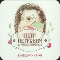 Pivní tácek petr-petrovich-3-small