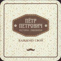 Pivní tácek petr-petrovich-5