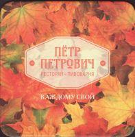Pivní tácek petr-petrovich-6-small