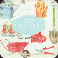 Pivní tácek petr-petrovich-7-small