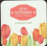 Pivní tácek petr-petrovich-8-small