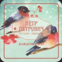 Pivní tácek petr-petrovich-9-small
