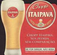 Beer coaster petropolis-8-small