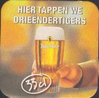 Beer coaster piedboeuf-19
