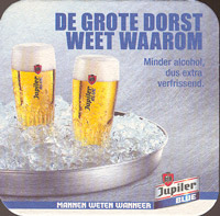 Beer coaster piedboeuf-31