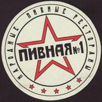 Pivní tácek pivnaja-n-1-1-small